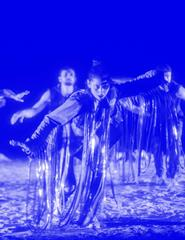 AMANDA PIÑA Danza y Frontera