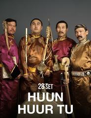 Ciclo Mundos - HUUN HUUR TU (Tuva)